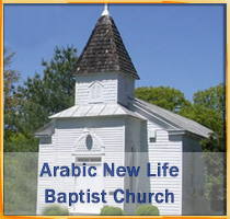 Arabic New Life Baptist Church