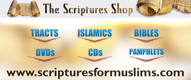 The Scriptures Shop