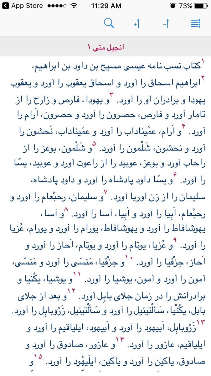 Farsi Bible Study App - Arabic Bible Outreach Ministry