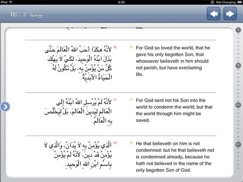 Dual Bible App