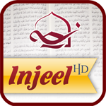 Injeel App for IPad