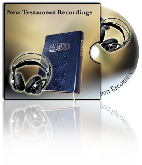 Order New Testament's Audio on CD for Free