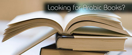 Looking For Arabic Books?