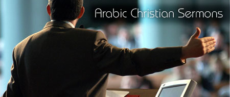 Arabic Christian Sermons